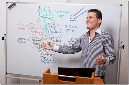 Svetlin Nakov in Academy