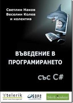 C# book